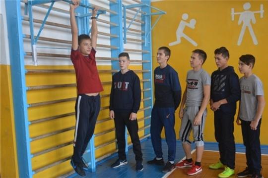 Стартовал второй этап внедрения Всероссийского физкультурно-спортивного комплекса «Готов к труду и обороне»