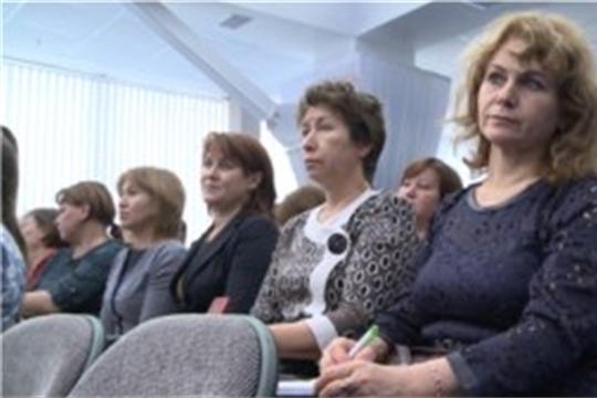 Первый Межрегиональный родительский форум 09.12.2019