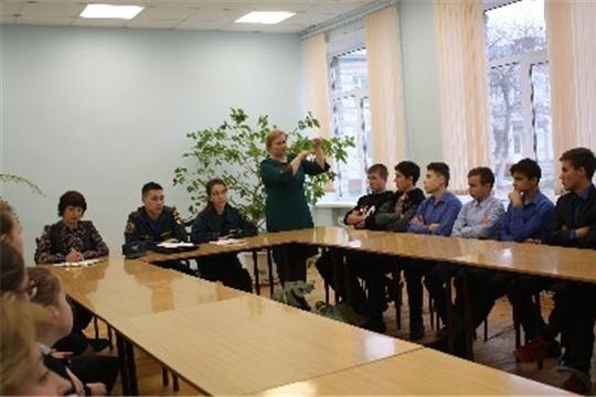 Встреча представителей МЧС с учащимися Цивильской школы-интернат №1