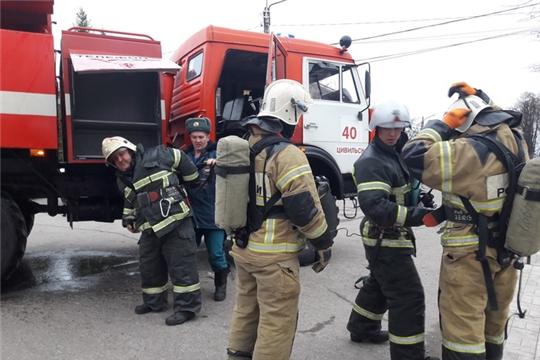 Пожарно-тактические учения по тушению условного пожара