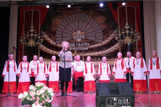 В Цивильском районе прошло торжественное мероприятие, посвященное 25-летию ООО «Союз пенсионеров России»
