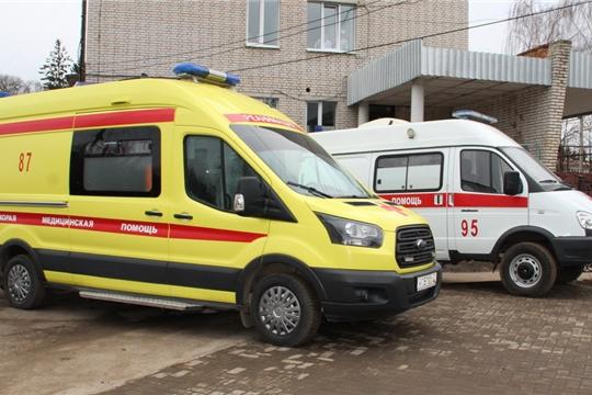 Открытие скорой медицинской помощи