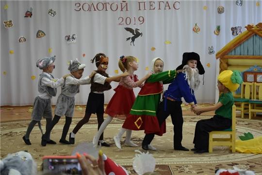 I Театральный фестиваль сказок  в МБДОО «Детский сад №7 «Солнечный город»