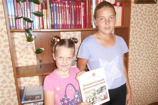 знакомства по чувашской республике