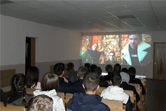 Алатырский район присоединился к IV Всероссийской акции «Ночь кино-2019»