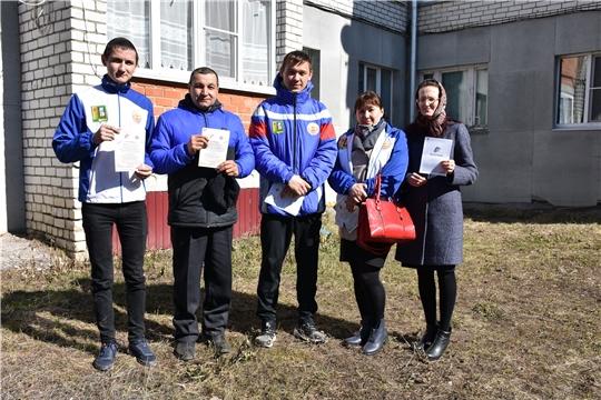 18 апреля 2019 года в Аликовском районе прошла  Общероссийская  патриотическая  акция «Мы - наследники Победы» под девизом «Расскажи исто¬рию своих предков»