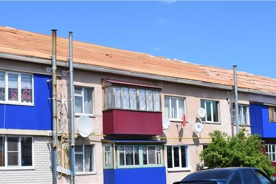 Ведется капитальный ремонт многоквартирных домов