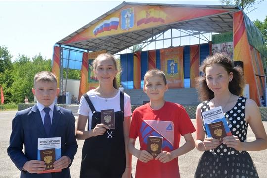Торжественное вручение первого паспорта юным жителям Батыревского района