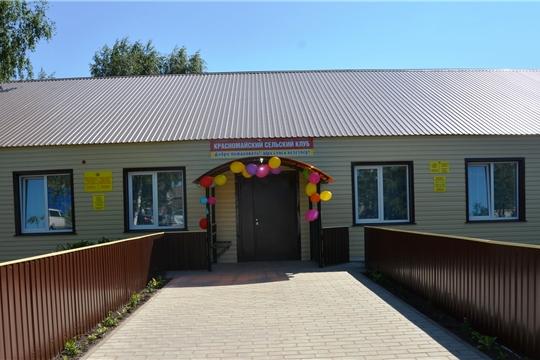 В д.Красномайск состоялось открытие сельского клуба после ремонта