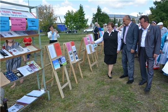 В рамках празднования 85-летия со дня рождения поэта-авангардиста Геннадия Айги на его малой родине открыт новый парк