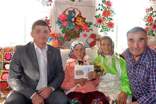 Жительница Батыревского района Анна Игнатьевна Агашева отмечает вековой юбилей