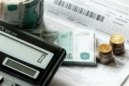 Компенсацию расходов на оплату жилого помещения и коммунальных услуг получили более 105 тысяч федеральных льготников