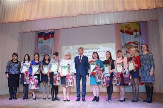 В Чебоксарском районе состоялось подведение итогов муниципальных конкурсов профессионального мастерства «Учитель года-2019», «Самый классный классный-2019» и «Воспитатель года-2019»