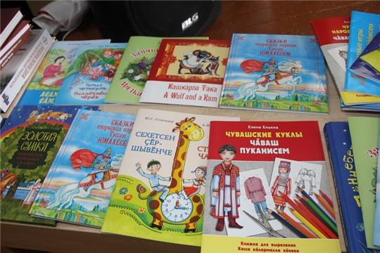Благотворительная акция «Подари ребенку книгу на чувашском языке» в Кшаушской школе
