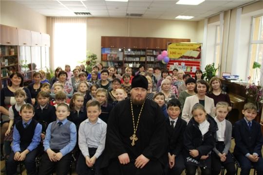 В Центральной библиотеке состоялась презентация проекта «Православное слово – особым детям»