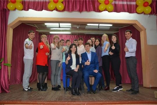 Форум молодых педагогов Чебоксарского района