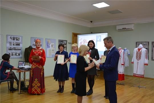 Состоялось награждение победителей конкурса «Асамлă тĕрĕ тĕнчи-2019»