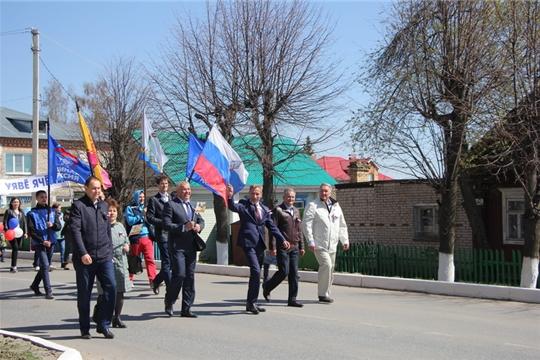 Жители Чебоксарского района встретили День Весны и Труда праздничным шествием и с хорошим настроением