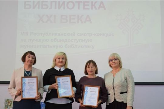 Централизованная библиотечная система Чебоксарского района выиграла республиканский конкурс видеорекомендаций «Библиотекари Чувашии предпоЧИТАЮТ»