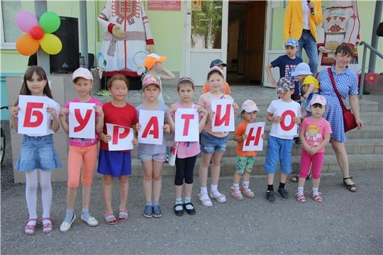 «На радость детям»: в Чебоксарском районе состоялось Празднование Международного дня защиты детей и открытие аллеи «Театр в лицах».