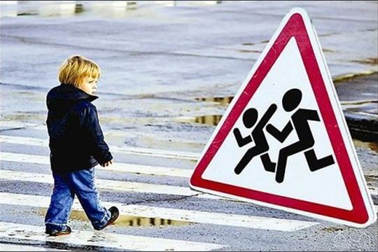 Советы и рекомендации по вопросам профилактики детского дорожно-транспортного травматизма