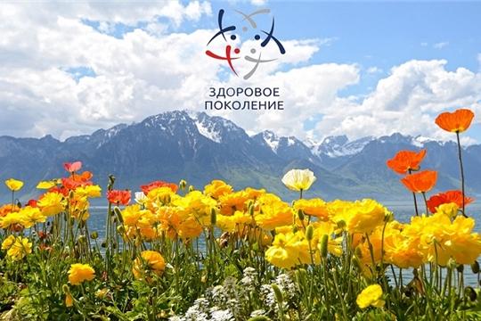 МБУ «ЦБС» Чебоксарского района – победитель общероссийского конкурса профилактических программ в сфере охраны психического здоровья детей и подростков