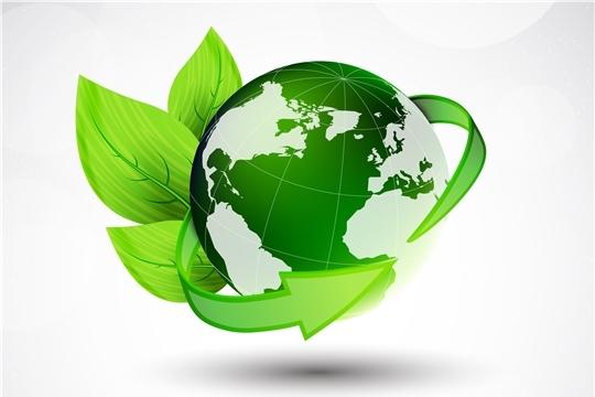 В Чувашии 6 июня пройдет экологический фестиваль, посвященный Дню эколога