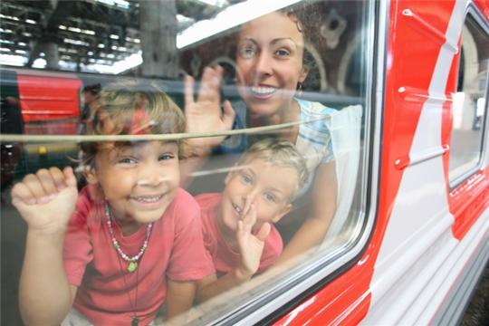 Многодетным семьям представляется скидка 20% на проезд в поездах дальнего следования