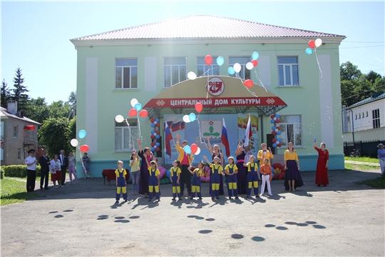 День России отметили в Чебоксарском районе