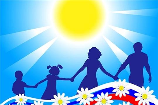 Поздравление с Днем семьи, любви и верности