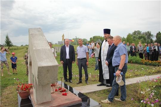 В д. Ураево-Магазь Чебоксарского района открыт памятник жертвам политических репрессий
