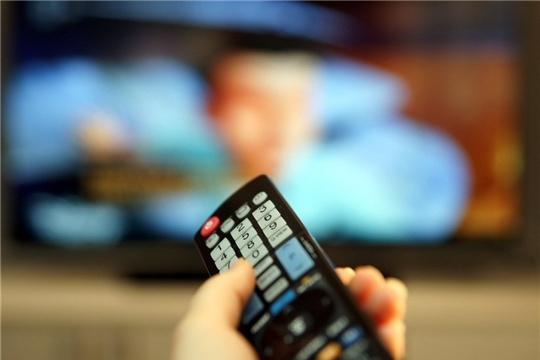 О предоставлении компенсации расходов на приобретение оборудования для подключения к цифровому телевещанию