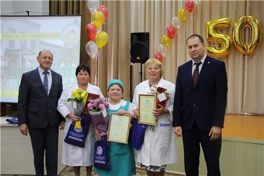 50-летний юбилей отмечает БУ «Кугесьский дом-интернат для престарелых и инвалидов»