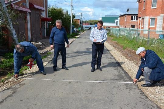 В Синьяльском сельском поселении провели приемку дорог, отремонтированных по программе инициативного бюджетирования