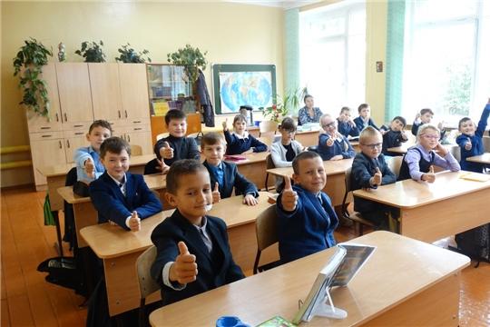 Внедрение персонифицированной модели финансирования дополнительного образования в рамках национального проекта «Успех каждого ребенка» в Чебоксарском районе