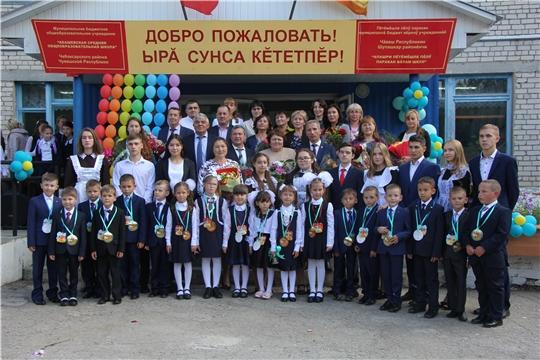 В 26 общеобразовательных учреждениях Чебоксарского района прошли торжественные линейки, посвященные Дню знаний