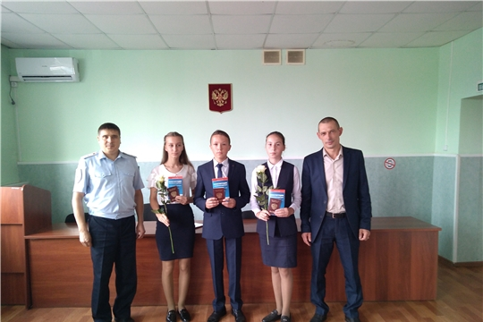 Торжественное вручение паспортов гражданина Российской Федерации