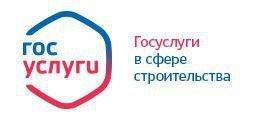 Интернет-портал государственных услуг