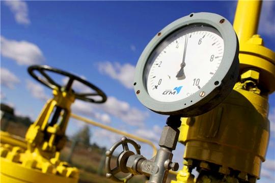 В Минстрое Чувашии обсуждена новая модель газификации регионов, предлагаемая ФАС России