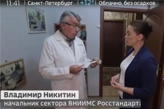 Эксперт ВНИИМС - в документальном фильме об обмане с поверкой счетчиков