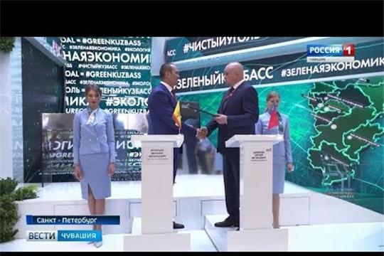 Чувашия подписала соглашения о сотрудничестве с Ленинградской областью и Кузбассом