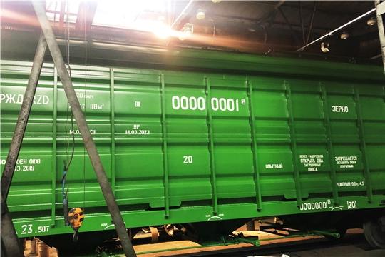 На железнодорожном салоне в Щербинке состоится презентация нового зерновоза Промтрактор-Вагона
