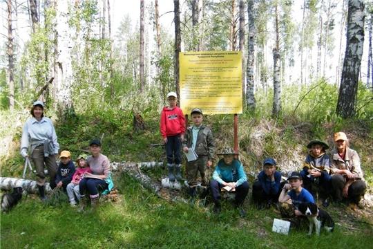 Чебоксарская ГЭС помогла организовать «Школу дикой природы» для юннатов