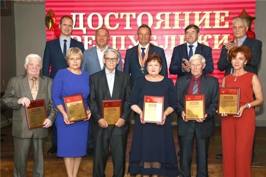 АО «Лента» удостоена почетного звания «Достояние Республики»