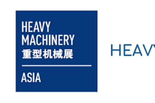 О проведении машиностроительной выставки – «Machinery Asia-2019»