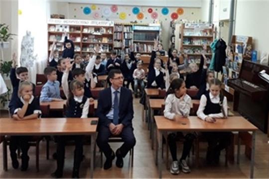18 сентября в рамках Всероссийского фестиваля энергосбережения #ВместеЯрче в библиотеках Чувашской Республики прошел Единый день энергосбережения.