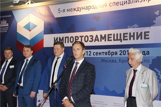 В ПАО «Химпром» успешно реализуется национальная политика импортозамещения