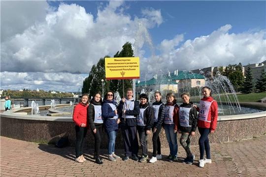 Сотрудники Минэкономразвития Чувашии приняли участие во Всероссийском дне бега «Кросс Нации»