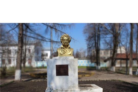 В Алатыре состоится Пушкинский праздник поэзии