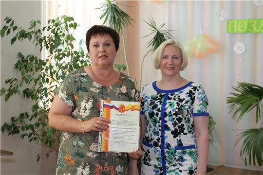Работников системы социальной защиты населения города Алатыря и Алатырского района поздравили с профессиональным праздником